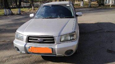 Subaru в Кыргызстан: Subaru Forester 2 л. 2002 | 0 км