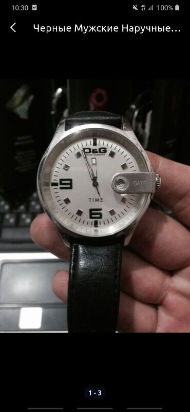 chernaja maska original в Кыргызстан: Черные Унисекс Наручные часы Dolce & Gabbana