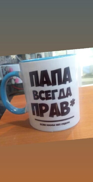 фото кружка в Кыргызстан: Ош. Кружка +фото+надпись
