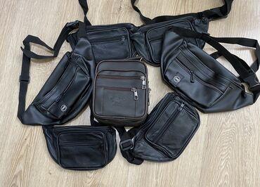 Личные вещи - Орто-Сай: Мужские СумкиБананкиПоясные сумки Все что есть на фото, все в