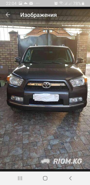 меняю дом на квартиру бишкек в Кыргызстан: Toyota 4Runner 4 л. 2010 | 220000 км