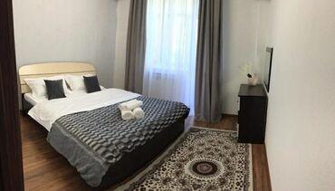 Недвижимость - Орловка: 1 комната, Душевая кабина, Постельное белье, Кондиционер, Без животных