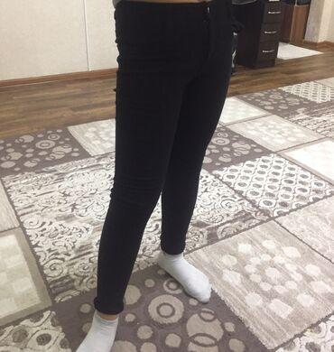 Штаны чёрные ! Идеал качество без пятен и дырок !