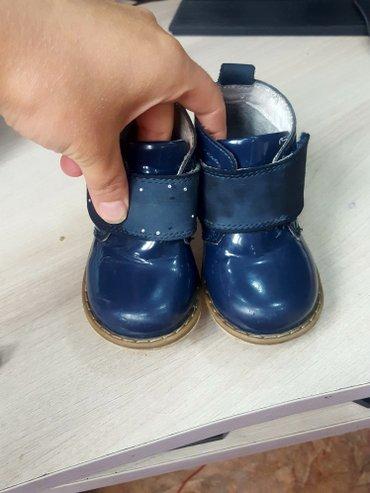 Ботинки б. у в отличном состоянии 21р фирма комфорт в Бишкек