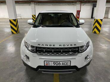 Land Rover - Кыргызстан: Land Rover Range Rover Evoque 2 л. 2013 | 43000 км