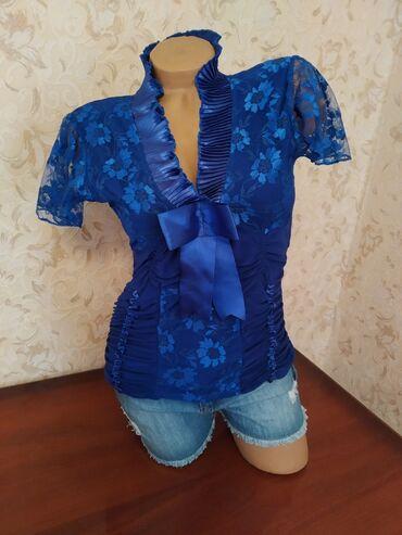 Ош даром синюю рубашку, леопардовый пиджак, лосины