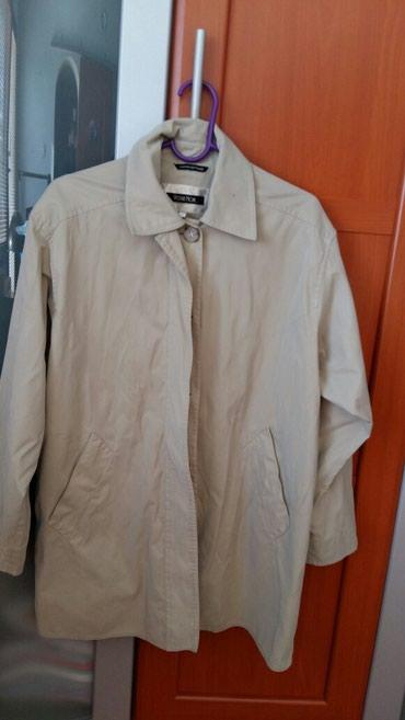 Nesto kao jaknica onako tanje..vel pise 2 ali to je feancuski - Petrovac na Mlavi