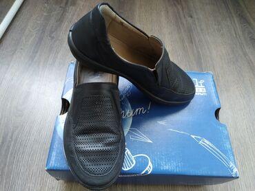 свадебная кожаная обувь в Кыргызстан: Продаю обувь фирмы Ralf ringer,размер 33. Окончательно