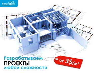 bentley brooklands 675 at в Кыргызстан: Проектирование | Офисы, Квартиры, Дома, Кафе, рестораны