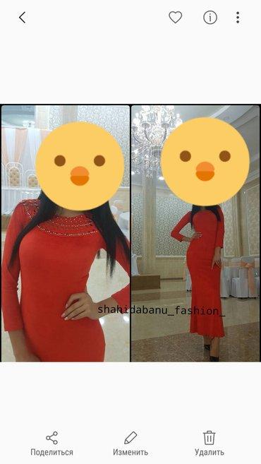 Продаю платье один раз одевала 2000сом обращаться по номеру в Бишкек