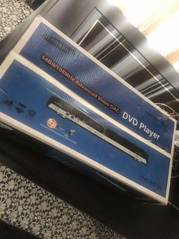 dvd плеер samsung в Азербайджан: Samsung DVD player TEZEDIR !!!