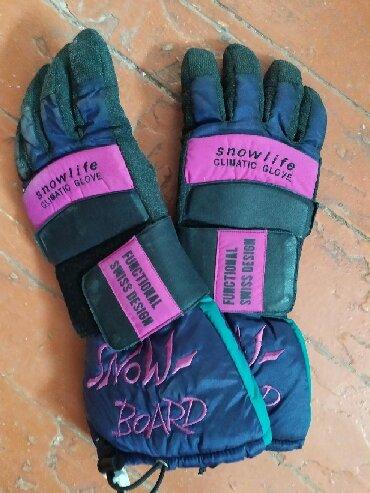 Спорт и отдых в Кемин: Продаю перчатки для сноуборда. В хорошем состоянии. Цена 1500 сом  Или