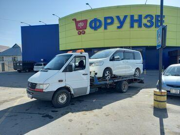 купить бойлер в бишкеке в Кыргызстан: Эвакуатор | С лебедкой, С ломаной платформой Бишкек