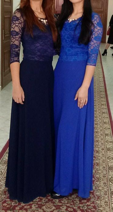 Темно синий платье обменяю на сумку желательно маленькую в Нарын
