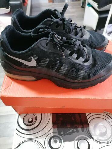 Nike polovne