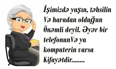 aro 24 21 td - Azərbaycan: Şəbəkə marketinqi məsləhətçisi. Oriflame. İstənilən yaş. Natamam iş günü. Abşeron r-nu