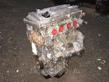 Двигатель 2,4 обьем, Делаем вертыши в двигателя!Двигатель таёта 2,4
