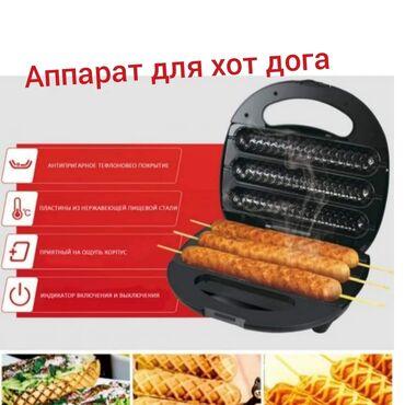 Электроника - Таджикистан: Простой и удобный способ приготовления хот-догов в домашних условиях с