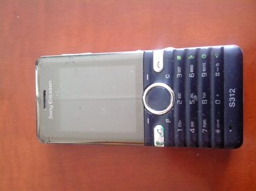 Sony Ericsson S312 The backplate is missing and it is probably σε North & East Suburbs