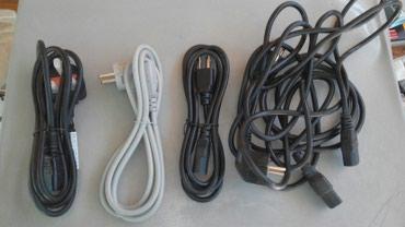 Зарядные устройства в Кыргызстан: Зарядные устройства