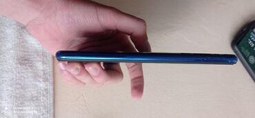 Электроника - Чок-Тал: Xiaomi Redmi Note 7 | 64 ГБ | Голубой