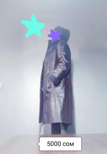 Шуба. Куртка. Пальто. Сюртук. Сапоги. в Бишкек