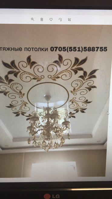 Натяжные потолки высокого качества ! в Бишкек
