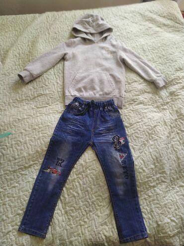 Толстовочка утеплённое и джинсы . На 4-5-6 лет. (Если на 4 год то на