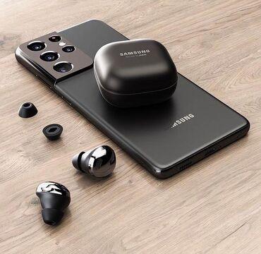 Samsung Galaxy S21 Ultra   256 GB   Qızılı   Zəmanət, Barmaq izi, İki sim kartlı