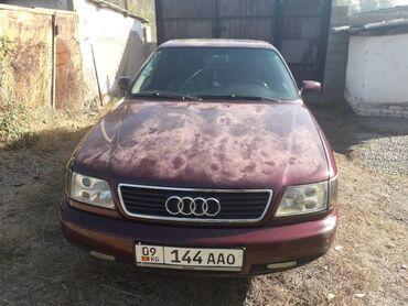 Audi A6 2.6 л. 1994 | 385000 км