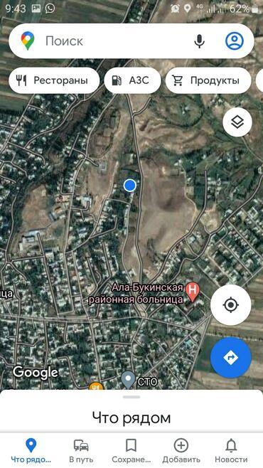 Недвижимость - Ала-Бука: 10 соток, Для строительства