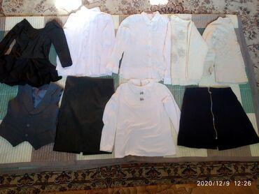 школьную рубашку в Кыргызстан: Школьная форма