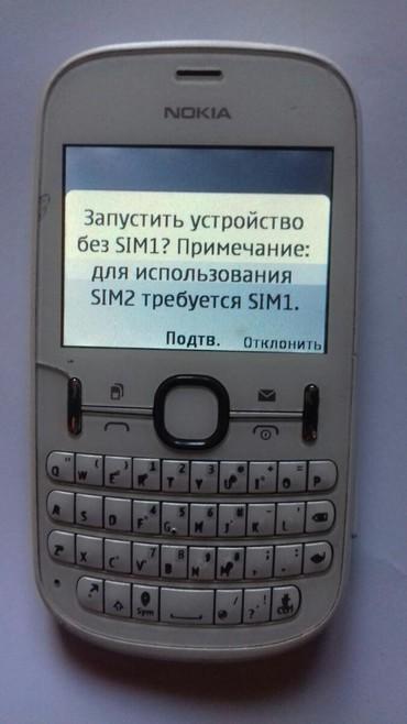 Nokia Xırdalanda: Nokia telefonu 2 kartlı və kamera ilə normal işlək vəziyətdə əla zarya