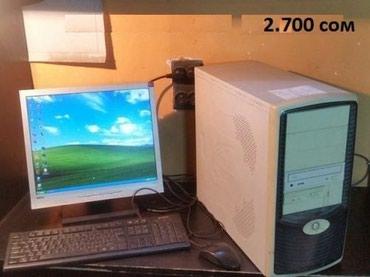 Компьютер с играми. б/у. гарантия 1 в Бишкек