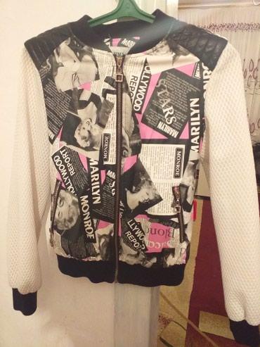 Верхняя одежда в Сокулук: Модная весенне-осенаяя деми курточка,есть обмен предлагайте