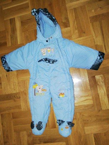 Ostala dečija odeća | Pozarevac: Deciji skafander
