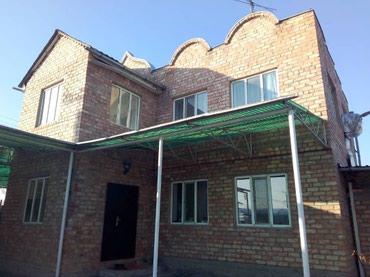 Продаётся 2-х уровневый дом с в Бишкек