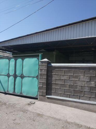 chekhly na aifon 6 в Кыргызстан: Продам Дом 100 кв. м, 6 комнат