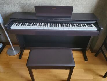 Yamaha YDP-143R Y with bench