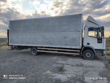 samsung s 6 edge qiymeti - Azərbaycan: Mator ford cargo 6 dizel Karopka ford cargo 6 İli 2000 Kuza uzunluğu 7