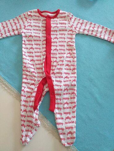 Paket odeće - Kucevo: Kompeti za bebe Novo 3 kom Od 0 do 3 meseca