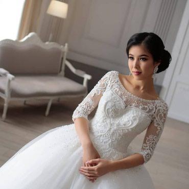 Новая коллекция 2019 PREMIUM BRIDE  уже в в Бишкек