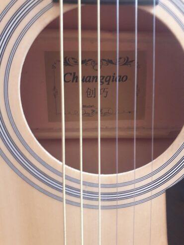 Musiqi alətləri - Sabirabad: Akustik gitara