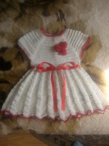 Haljina-leprsava - Srbija: Haljina za bebe,rucni rad od svilenog konca