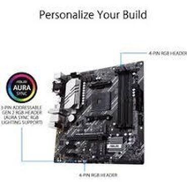 Новая материнская плата на B550 чипсете с поддержкой процессоров Ryzen