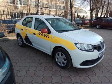 Яндекс.Такси работапринимаем водителей с личным авто отличное условия