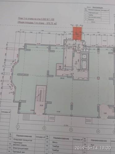 коммерческое-помещение в Кыргызстан: Срочно продаю коммерческое помещение первая линия, 1-й этаж. 350м2