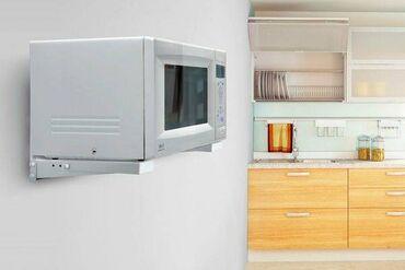 50 объявлений: Установка, монтаж полочек, кронштейнов для микроволновки, ДВД плееров