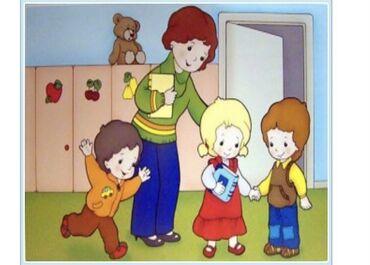 детский сад работа няня in Кыргызстан | ОБРАЗОВАНИЕ, НАУКА: В частный детский сад требуется воспитатель в старшую группу и няня