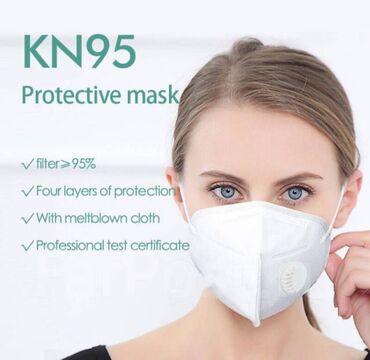 – Объемная маска KN95- Качество - 100% - Эффективность фильтрации